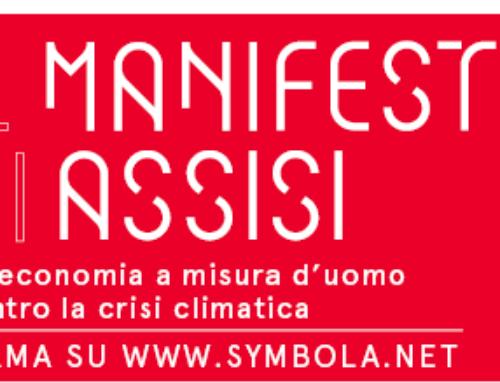 """PS Aderisce a """"IL MANIFESTO DI ASSISI"""""""